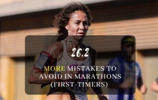 first time marathon mistakes part 2 hi 2-min