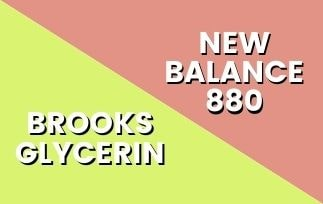 Brooks Glycerin Vs New Balance 880: Which One Is The Best For You? [2021]