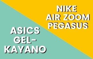 Asics Kayano Vs Nike Pegasus Thumbnail-min